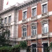 Derecho Administrativo Santiago de Compostela